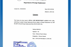 department-of-foreign-employment